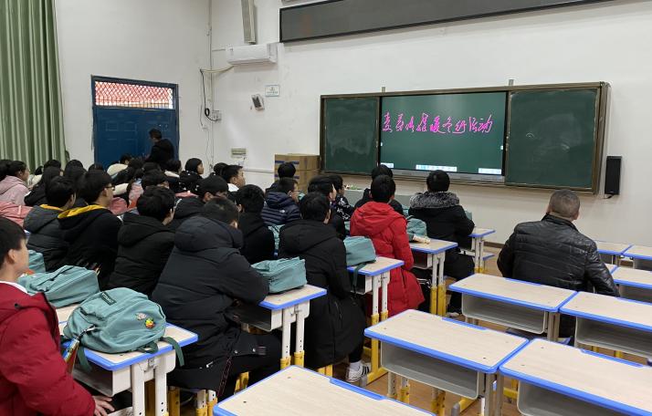 情暖冬日 麦芽公益——持续资助梁平区红旗中学